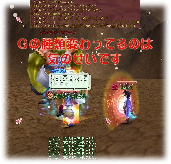 c0082493_11115962.jpg