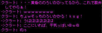 c0056384_1243294.jpg