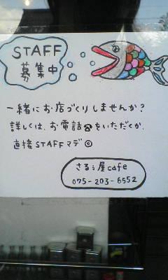 c0113148_1547280.jpg