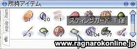 e0136945_0383464.jpg