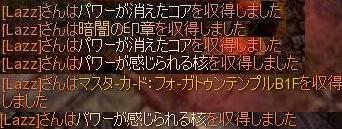 e0114254_22385211.jpg