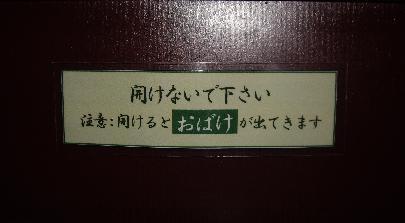 c0094713_14195137.jpg