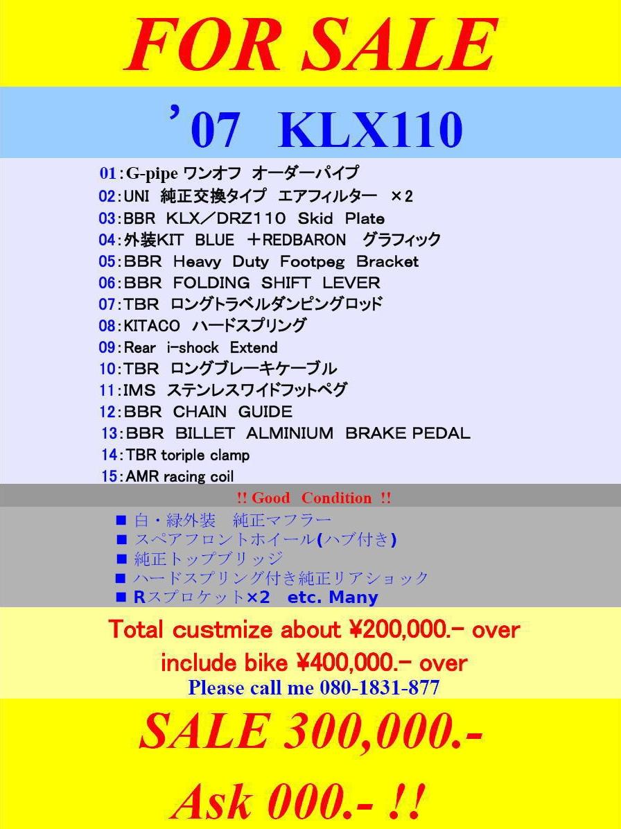 c0035980_03652.jpg