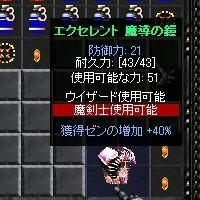 a0052536_1105128.jpg