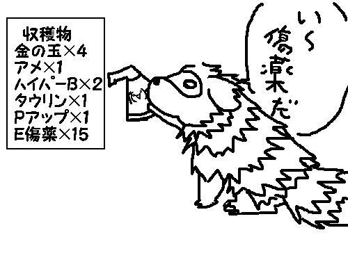 c0159150_17291155.jpg