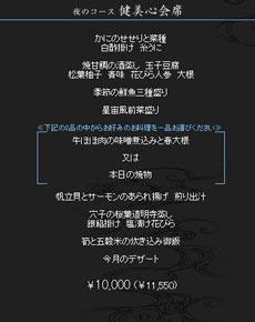 c0148623_17194438.jpg