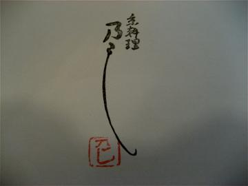 c0111017_2025594.jpg