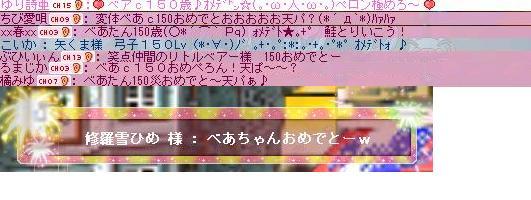 e0000866_1615266.jpg