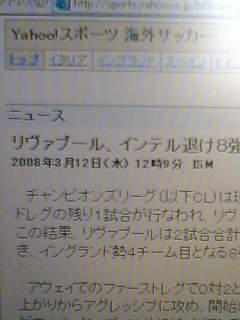 e0050016_12322957.jpg