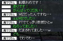 c0005280_14475856.jpg