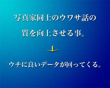 e0117202_14355732.jpg