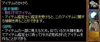 c0075363_1903598.jpg