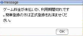 e0147492_19121388.jpg