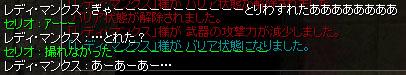 a0019167_13123892.jpg