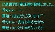 c0101221_16203656.jpg