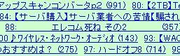 c0004568_2057583.jpg