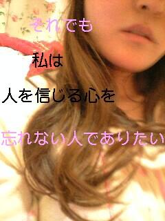 c0047979_2358655.jpg