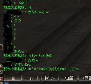 c0151483_3355020.jpg