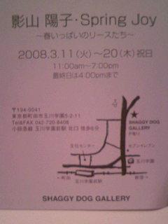 c0080691_21185711.jpg