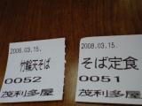 a0032763_16124358.jpg