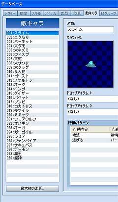 a0048372_2101064.jpg