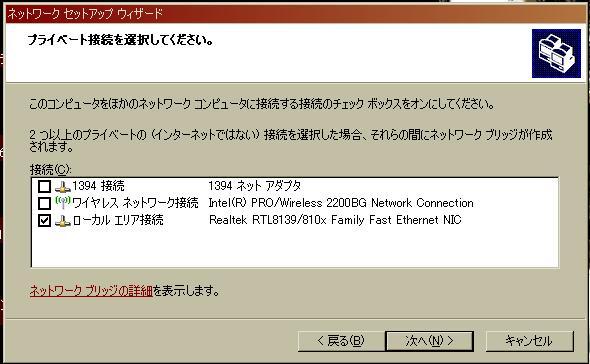 e0021494_1313850.jpg