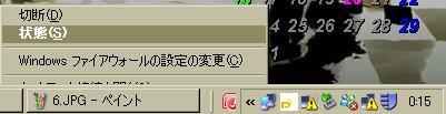 e0021494_1341630.jpg