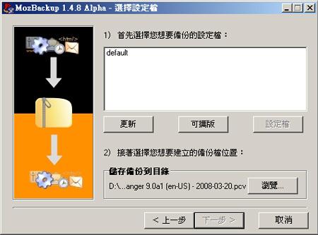 c0045801_10553662.jpg