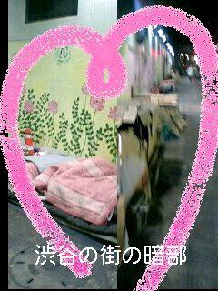 e0045856_061028.jpg