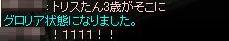 c0112758_22564594.jpg