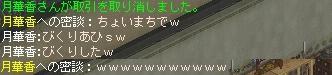 c0107459_16274435.jpg