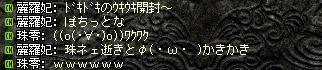 c0107459_16392415.jpg