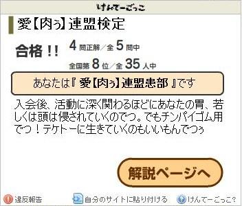 a0002826_1001673.jpg