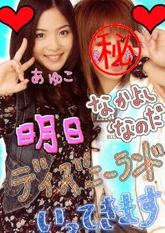 c0047972_10584950.jpg