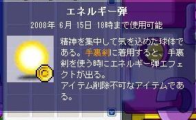 a0068991_22421654.jpg