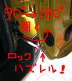 e0069615_2257597.jpg