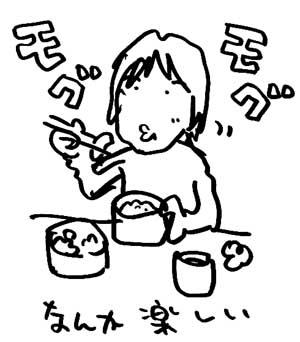a0016090_20105880.jpg