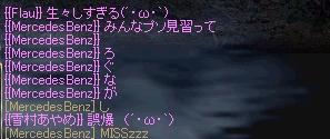 c0078415_1024611.jpg