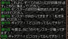 a0074533_13513244.jpg