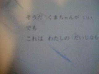 e0136815_20125263.jpg