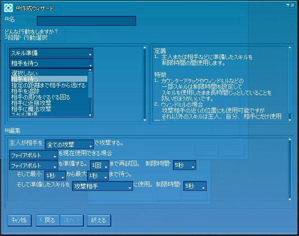 c0101221_21513449.jpg