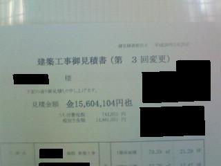 e0142735_19515826.jpg