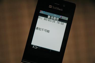 e0095673_064799.jpg