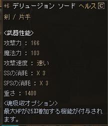 c0151483_749275.jpg