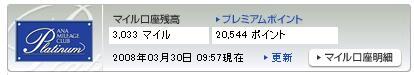 c0076838_100582.jpg