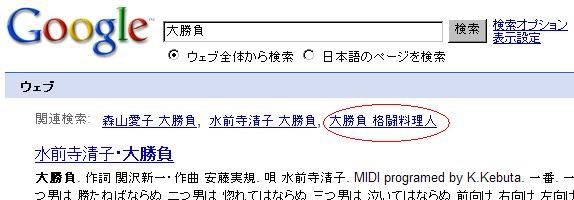 e0059150_2025202.jpg