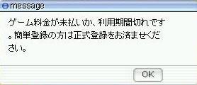 e0115011_2357944.jpg