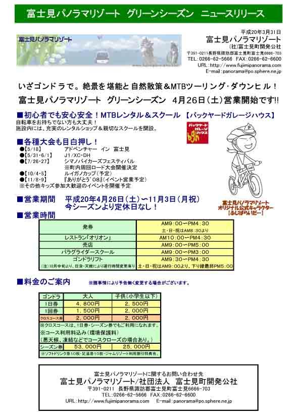 e0069415_1943587.jpg