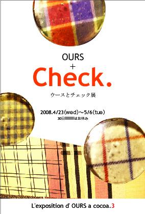 a0043747_18131938.jpg