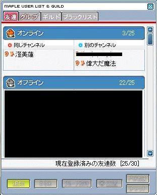 e0105554_1726359.jpg